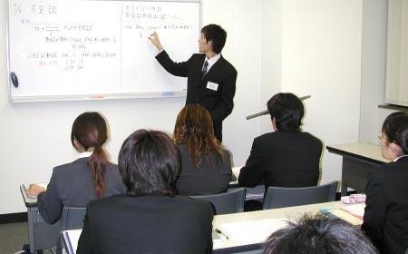 教室別研修