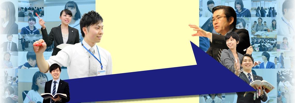 興学社学園グループは、東京都・神奈川県・千葉県・埼玉県の小学生・中学生向け総合学習塾グループです。「プリンス進学院」「進学教室興学院」「東大ゼミナール」「個別指導 Wings」「プリンス個別学院」の5ブランドを展開しています。わかるまで、できるまで、丁寧に指導いたします。